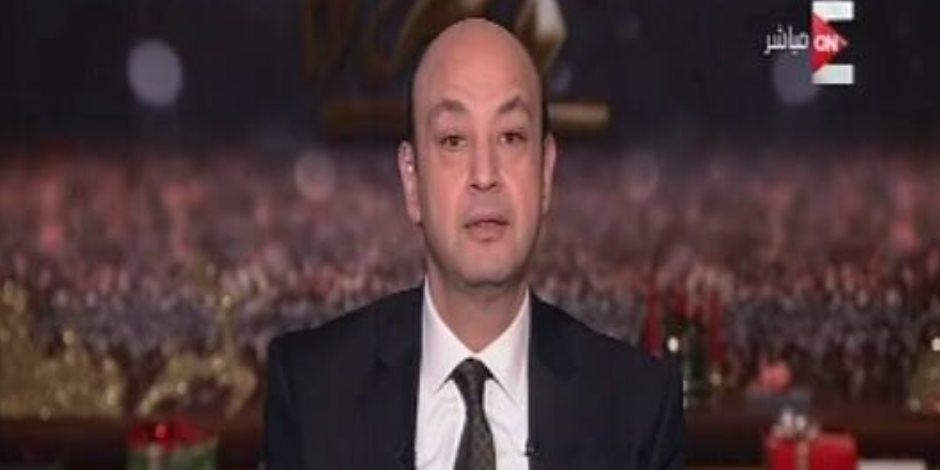 """وزير الصحة ضيف عمرو أديب فى """"كل يوم"""".. الليلة"""