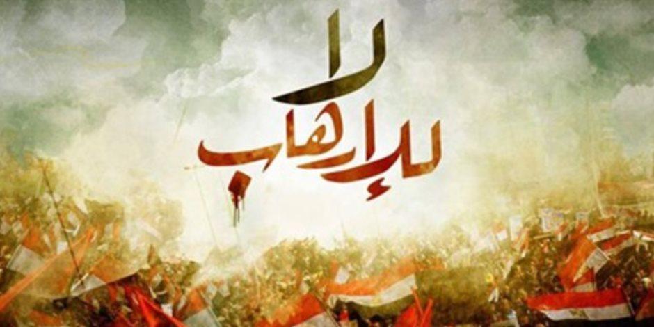 في ذكرى فض اعتصام رابعة.. الداخلية تحبط مخطط إعادة إحياء نشاط الإخوان لإثارة الفوضى (صور)