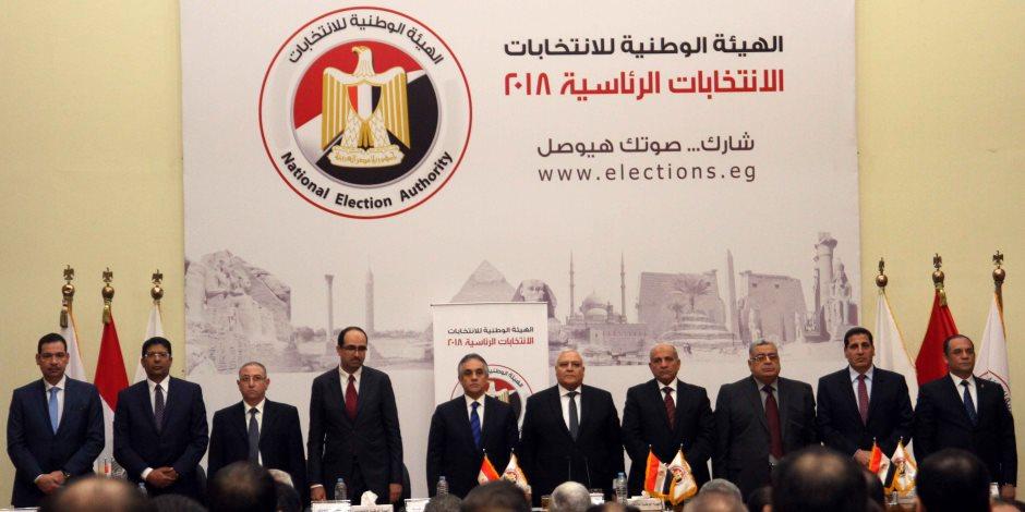 """""""الوطنية للانتخابات"""" تصدر قرارا بقواعد وإجراءات الكشف الطبى على مرشحى الرئاسة(صور)"""