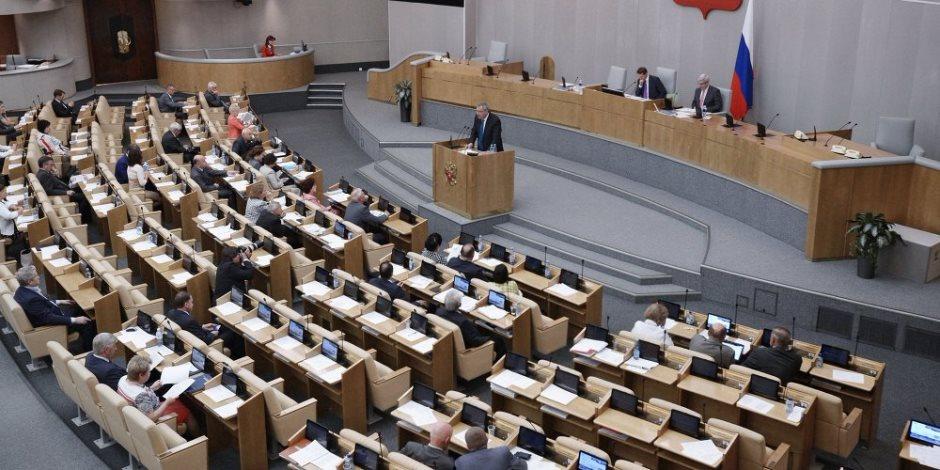 الدوما الروسي ينتقد منع أوكرانيا للناخبين الروس من الإدلاء بأصواتهم في الانتخابات الروسية