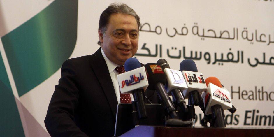 وزير الصحة يصدر قرار بتعيين وكيلا جديدا لصحة الشرقية