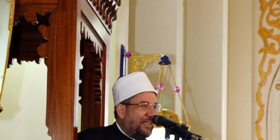 وزير الأوقاف يؤدى صلاة الجمعة اليوم بمسقط رأسه
