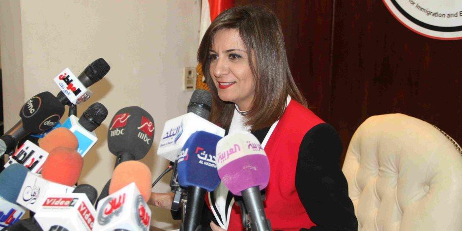 وزيرة الهجرة تؤكد نجاح مبادرة «العودة إلى الجذور»