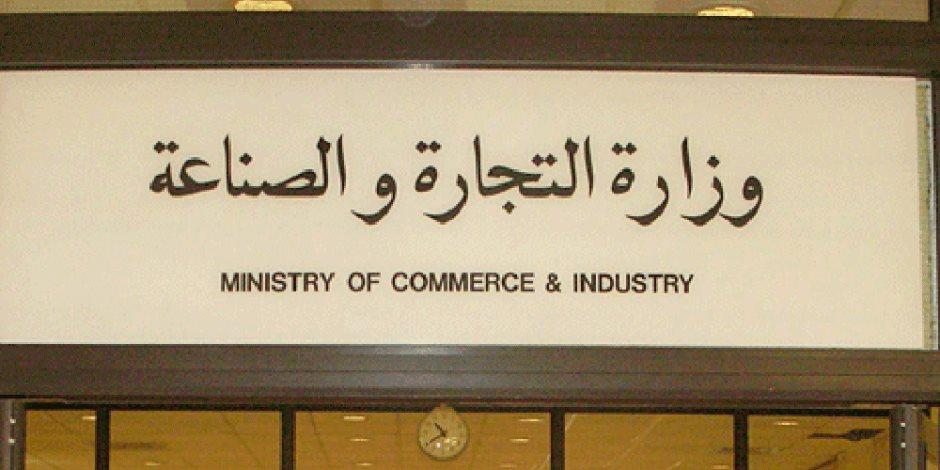 تعرف على حجم مشروعات التعاون المخصصة لمصر من الاتحاد الأوروبي سنويا