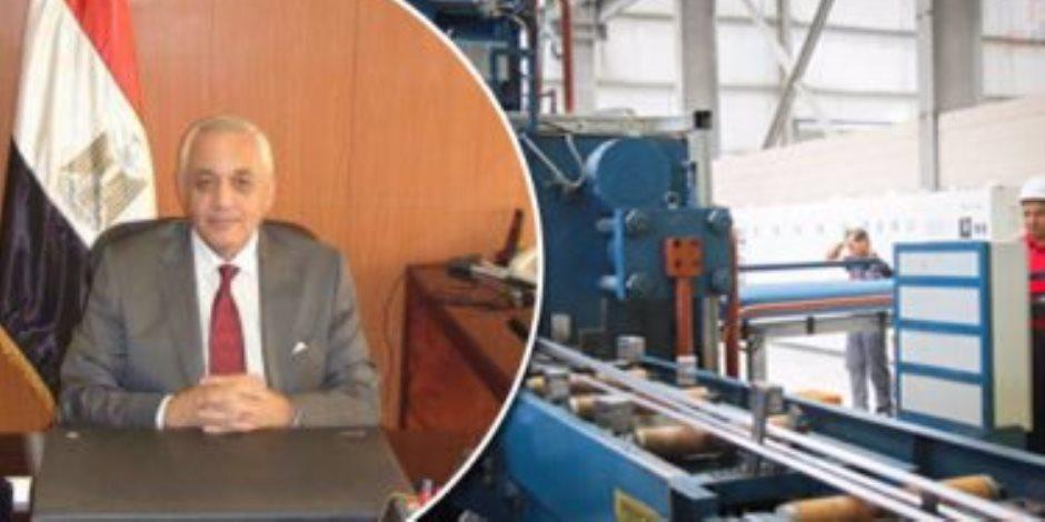 «التنمية الصناعية» ترفع رسوم طلبات التنازل واستئناف العمل بالمناطق الصناعية