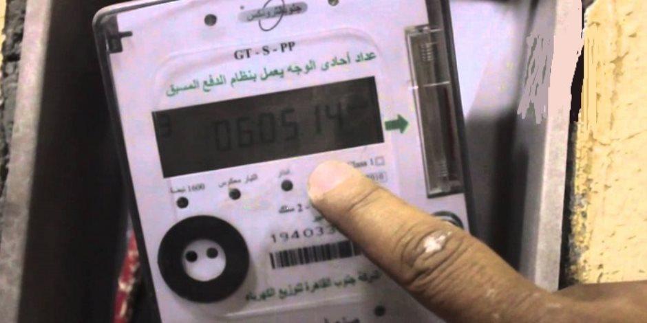 تحصيل أول فاتورة كهرباء بالأسعار الجديدة.. ما لك وما عليك