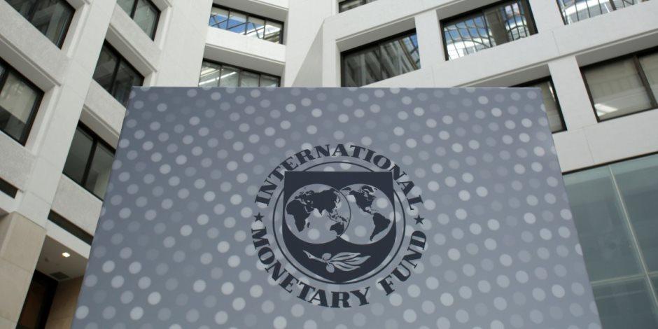 صندوق النقد يوافق على صرف 2 مليار دولار قيمة الشريحة الأخيرة من قرض مصر