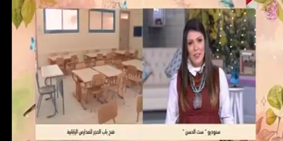 """مسئول المدارس اليابانية لـ""""ست الحسن"""": المناهج الدراسية ستكون باللغة العربية"""