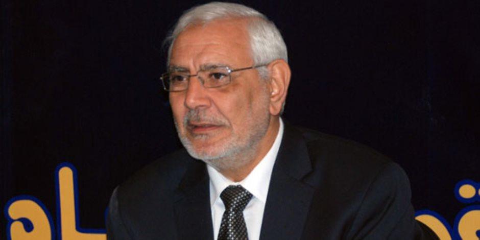 """6 اتهامات تهدد """"أبو الفتوح"""" وأعضاء """"مصر القوية"""" بالإدراج على قوائم الكيانات الإرهابية"""