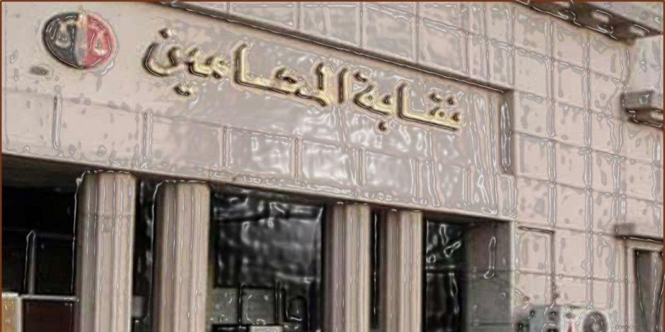 بعد 2190 يوما.. براءة 4 محامين من تهمة منع قاض اعتلاء المنصة (القصة الكاملة)