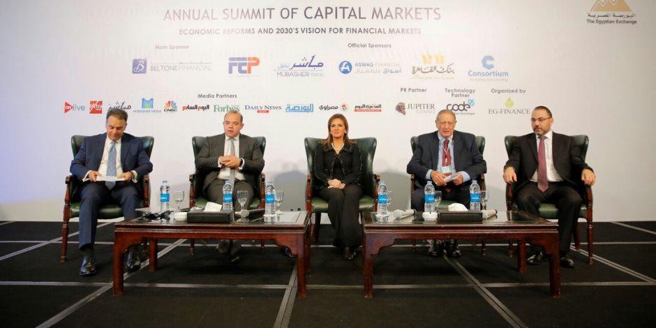محمد فريد: الاستثمار بالبورصة أداة تحوط ضد التضخم