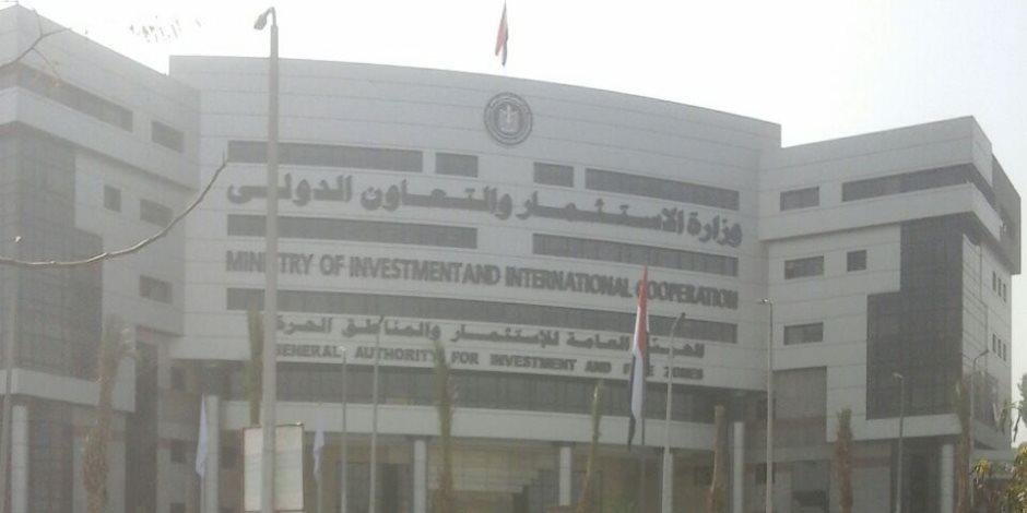 كيف يعمل الأجانب في مصر؟.. 6 خطوات لإصدار تصريح عمل لمديري فروع الشركات الأجنبية