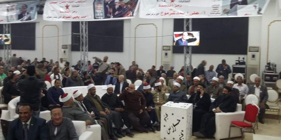"""""""كلنا معاك من أجل مصر """" تنظم مؤتمرا حاشدا لتأييد الرئيس السيسي بالمنيا"""