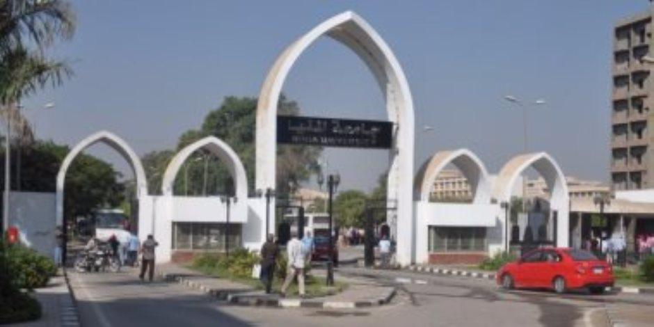 طالب يطعن زميله بجامعة المنيا .. والنيابة تأمر باحتجازه للتحريات