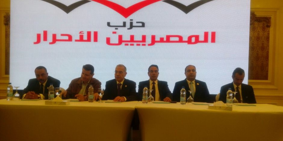 المصريين الأحرار: رفع تصنيف مصر الائتماني دليل على نجاح الإصلاح الاقتصادي