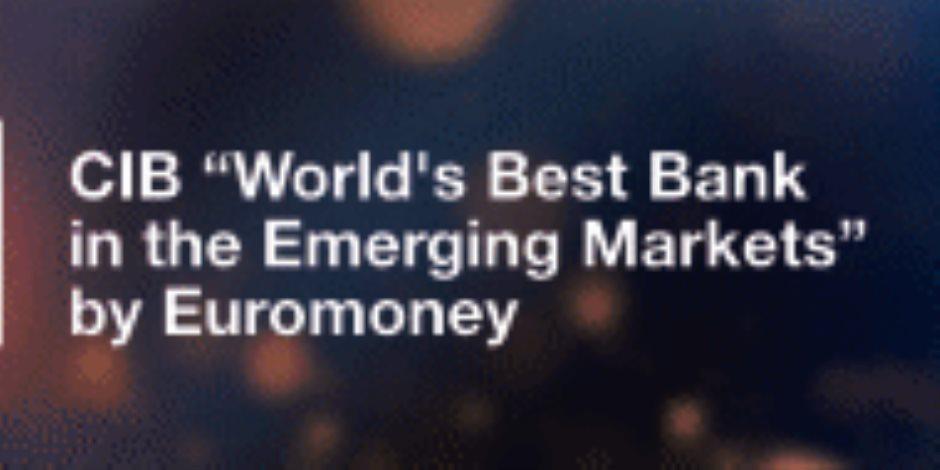 بالتعاون مع البنك التجاري الدولي ..شركة EME تطلق أول تطبيق إلكتروني في القطاع المصرفي