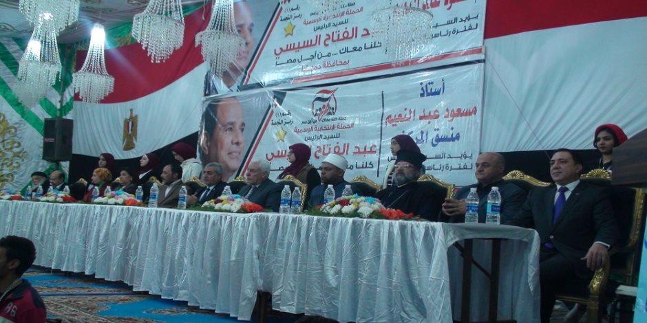 مؤتمر حاشد للقيادات العمالية والشعبية بالجيزة لدعم الرئيس السيسي (صور)