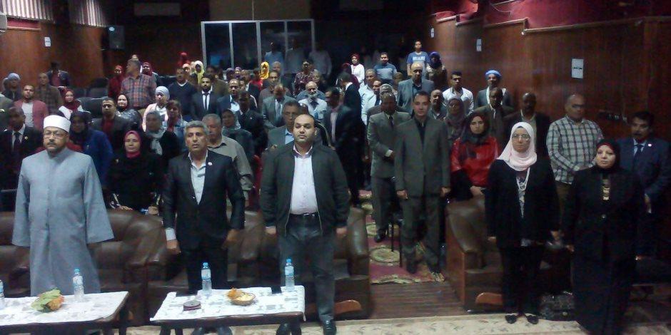"""""""حملة كلنا معاك"""" تنظم مؤتمرا حاشدا لدعم السيسى بالمنيا (صور)"""