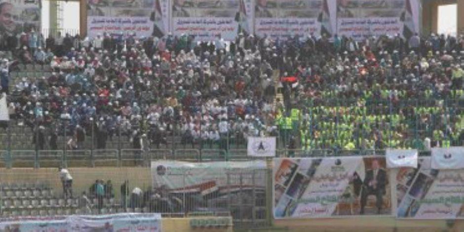الانتخابات الرئاسية.. آلاف العاملين بالبترول يحتشدون بمدرجات بتروسبورت لتأييد السيسي (صور)
