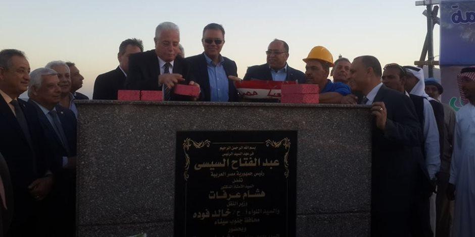 وزير النقل ومحافظ جنوب سيناء يضعان حجر الأساس لمحطة متعددة بميناء نويبع