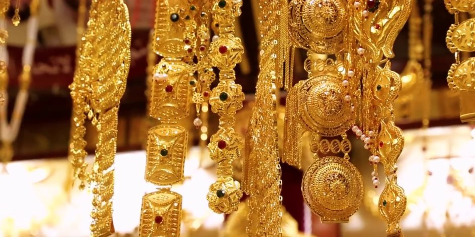 سعر الذهب اليوم الإثنين 20-1-2020.. جرام الذهب عيار 21 يستقر عند 682 جنيها