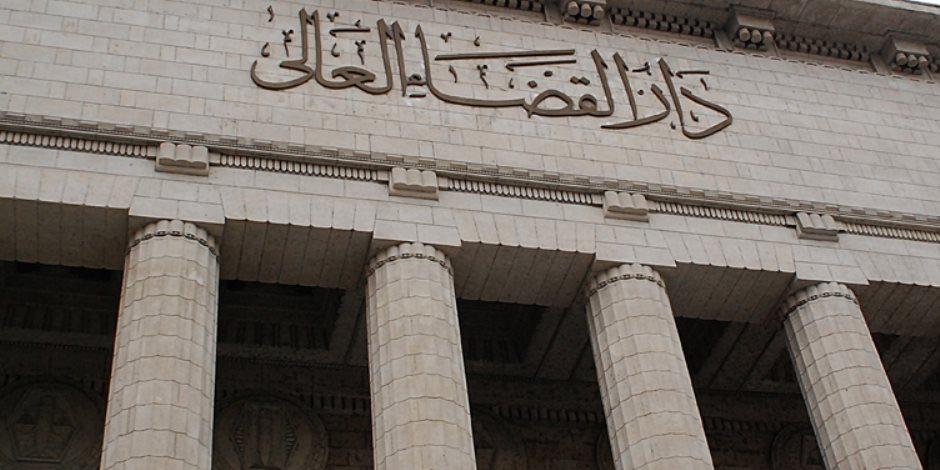 أول حكم بالحبس والغرامة بالمحاكم المصرية بتهمة البناء على الأراضي الزراعية