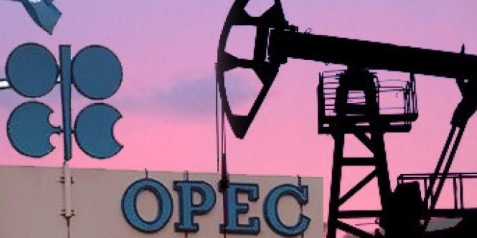 النفط يتراجع عن أعلى مستوى له في 2019.. والسبب؟