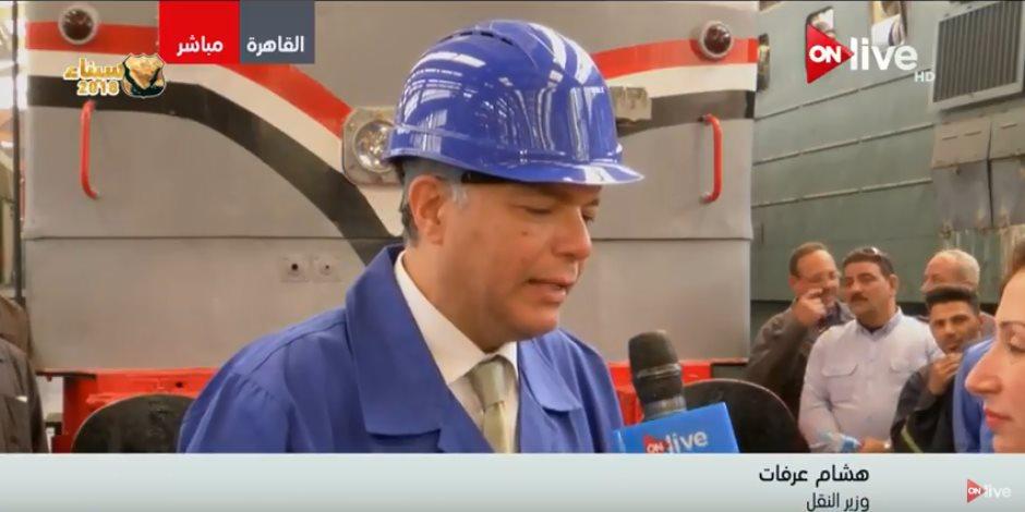 عرفات: مفيش رئيس اتكلم مع وزير النقل 3 ساعات في السكة الحديد غير السيسي