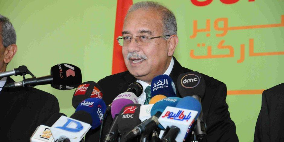 شريف إسماعيل يستعرض الموازنة الاستثمارية لوزارة الصحة