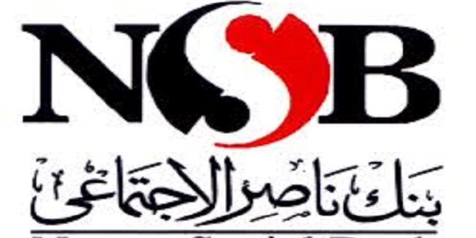 شريف فاروق: 8.5 مليون جنيه مساعدات من بنك ناصر لشراء أجهزة طبية لعدد من المستشفيات