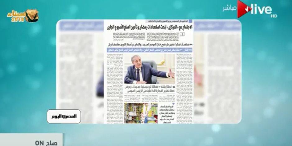 فى دقيقة..تعرف على أبرز عناوين الصحف المصرية الأحد 25 مارس على ON Live
