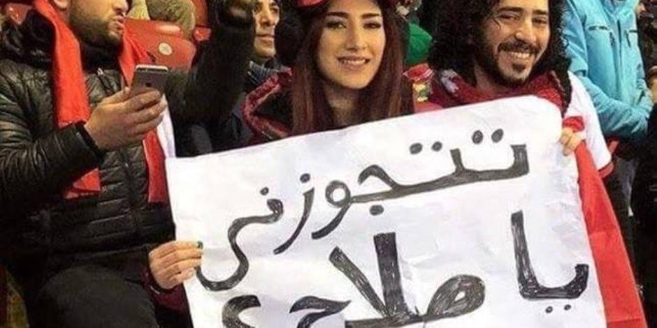 كيف تعامل محمد صلاح مع فتاة طلبت منه الزواج؟ (صور)