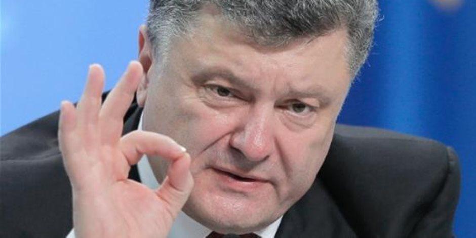 رئيس أوكرانيا يقترح تعديلا دستوريا لتثبيت انضمام بلاده للناتو والاتحاد الأوروبي