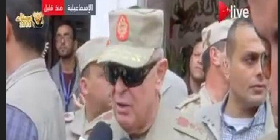 رئيس الأركان: الانتخابات مشهد حضاري يدل على الاستقرار والأمان بمصر