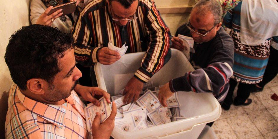 مؤتمر صحفي للبرلمان العربي للتعليق على الانتخابات الرئاسية (بث مباشر)