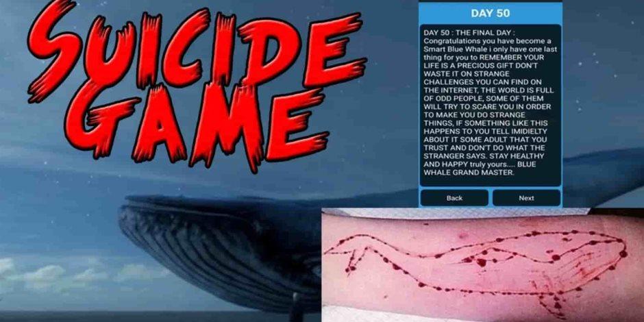 مرحبا هل أنت مستعد للعب؟.. الحوت الأزرق يسأل ضحاياه رقصة الموت