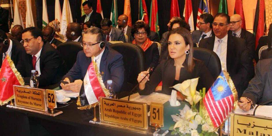 سحر نصر: السيسي وضع رؤية طموحة للنهوض اقتصاديا بمصر