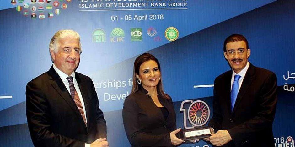 سحر نصر:  البنك الإسلامي حريص على دعم جهود تحسين مناخ الاستثمار