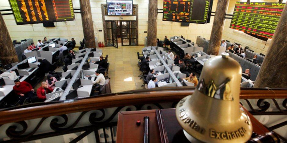 أسعار الأسهم بالبورصة المصرية اليوم الاثنين 21-12-2020
