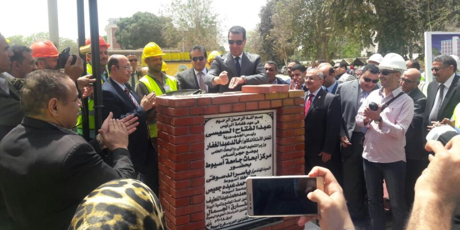 وزير التعليم العالي يضع حجر الأساس في أسيوط لأكبر مركز بحثي على مستوى الجامعات المصرية