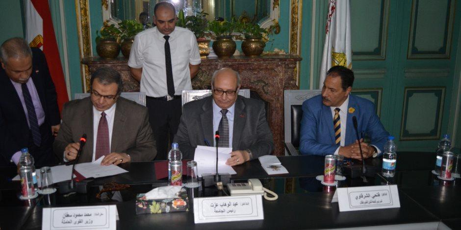 بروتوكول تعاون بين جامعة عين شمس والقوى العاملة لنشر السلامة والصحة المهنية