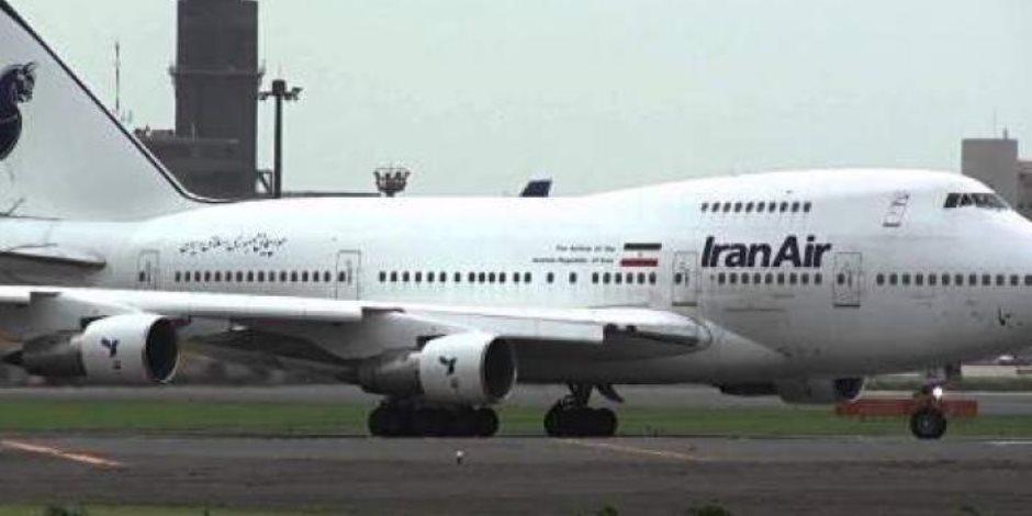 الجيش الإماراتي يسيطر على طائرة إيرانية محملة متفجرات باليمن