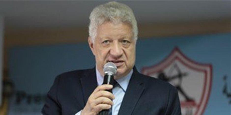 الانسحاب أحد الخيارات.. رئيس الزمالك يرد على عقوبات الكاف والأولمبية بمؤتمر صحفي