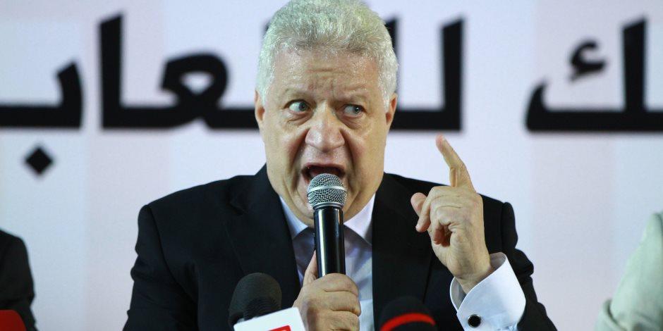 موعد دعوى مرتضى منصور ضد قرار اللجنة الأولمبية بمجلس الدولة