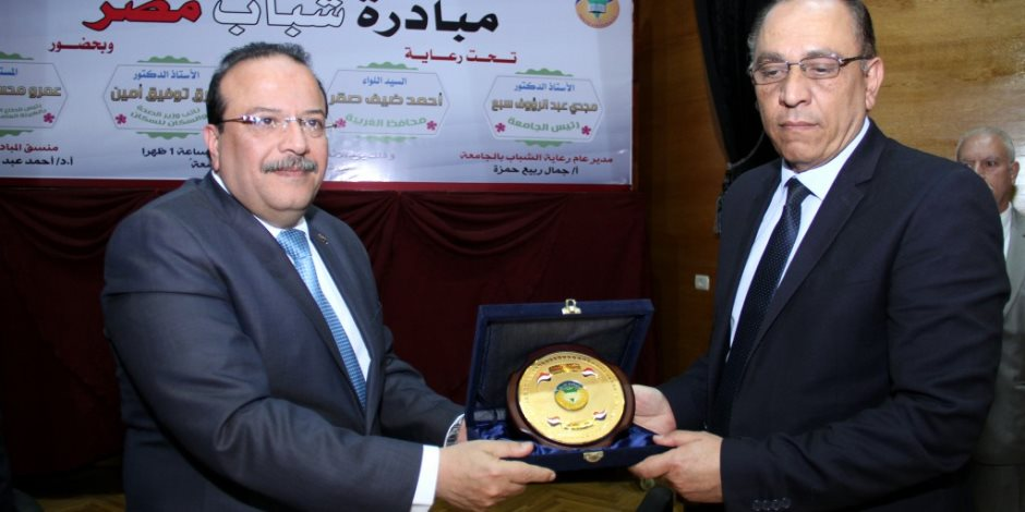 """ختام فعاليات المرحلة الثانية لمبادرة """"شباب مصر"""" بجامعة طنطا"""