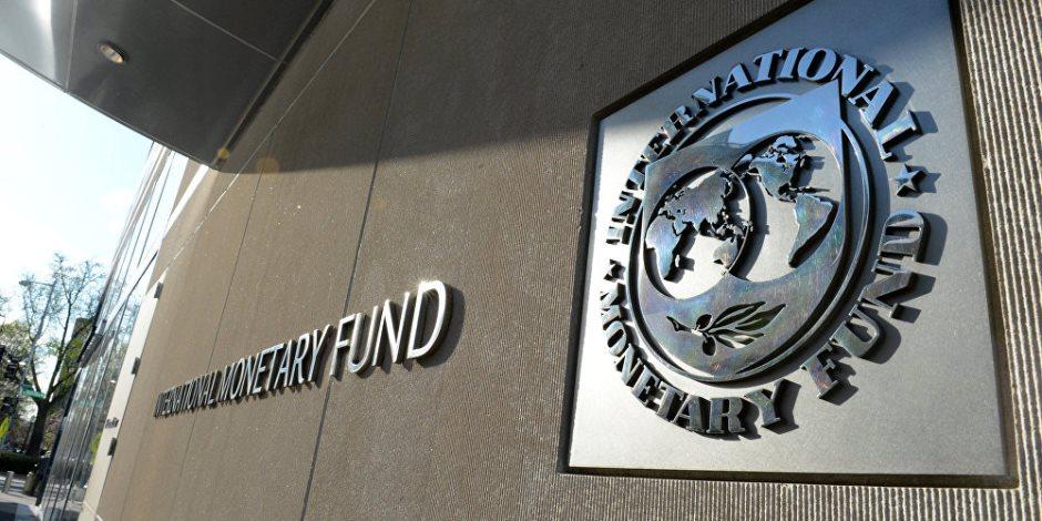 المجلس التنفيذي لصندوق النقد الدولي يوافق على قرض مصر بـ 2.772 مليار دولار