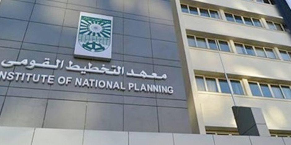 تفاصيل مشاركة وزارة التخطيط في برنامج تأهيل القيادات النسائية