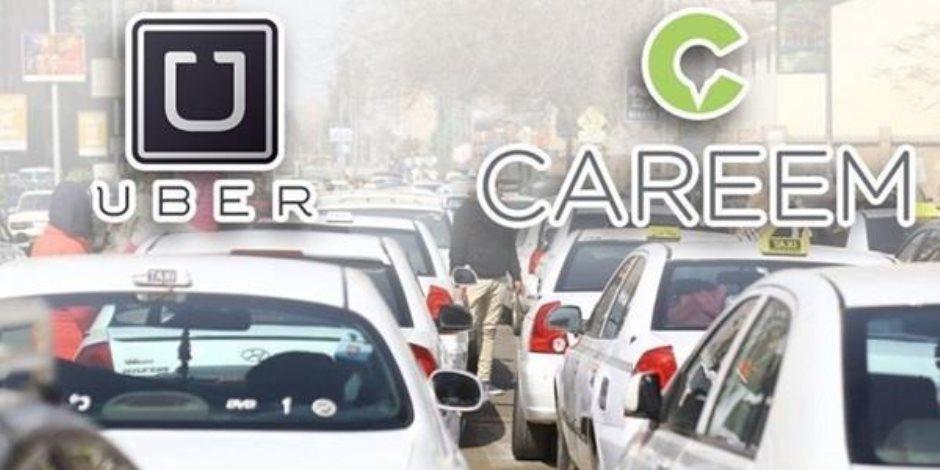تحذير جديد من «حماية المنافسة» لبعض شركات نقل الركاب.. اعرف التفاصيل