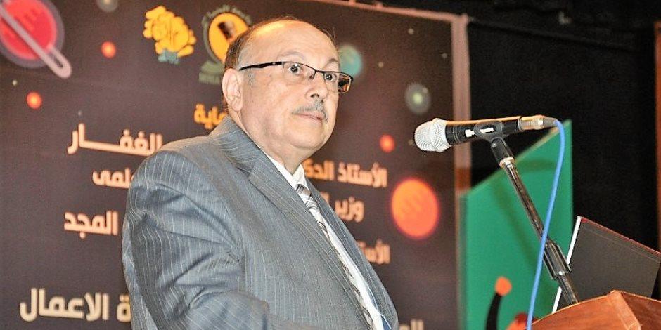 بدء فعاليات المؤتمر السنوي الثالث للابتكار ورديادة أعمال «من أجل مستقبل شباب مصر»