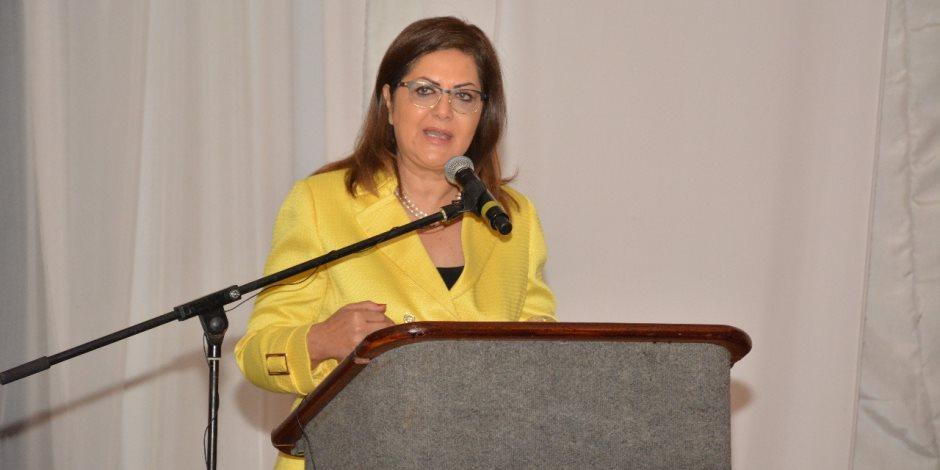 وزيرة التخطيط: المؤسسات الدولية تتوقع استمرار معدل النمو في مصر بالإيجاب